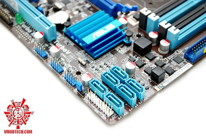 dsc 7897 ASUS P7P55 M : Review