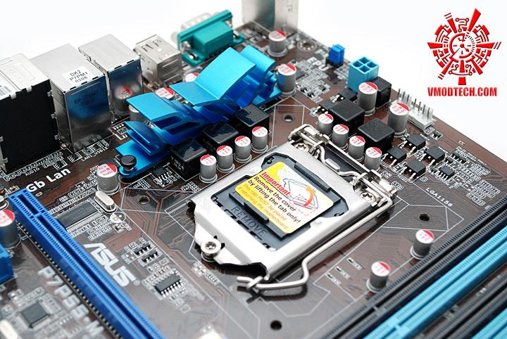 dsc 7902 ASUS P7P55 M : Review