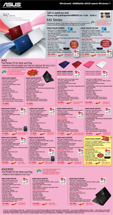 nb commart1 378x720 ASUS Promotion Brochure at Commart Comtech 2010