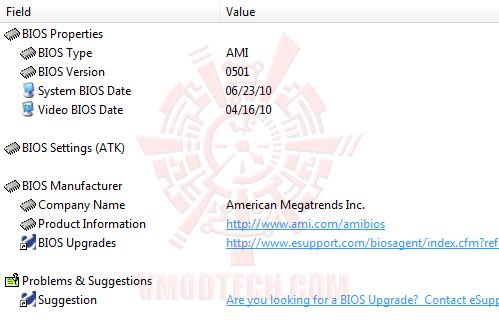 ed5 ASUS Rampage III GENE Micro ATX Motherboard Review