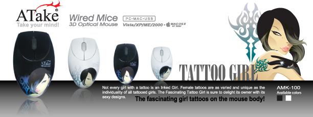 samk 100 Atake 'Tattoo Girl' SAMK 100 เมาส์ดีไซน์เก๋ไก๋ กับลวดลายสาวมั่น