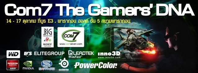image009 Comseven โชว์ Concept Com7 The Gamers DNA ร่วมงานมหกรรมเกมส์สุดยิ่งใหญ่ Big Festival 14 – 17 ตุลาคมนี้