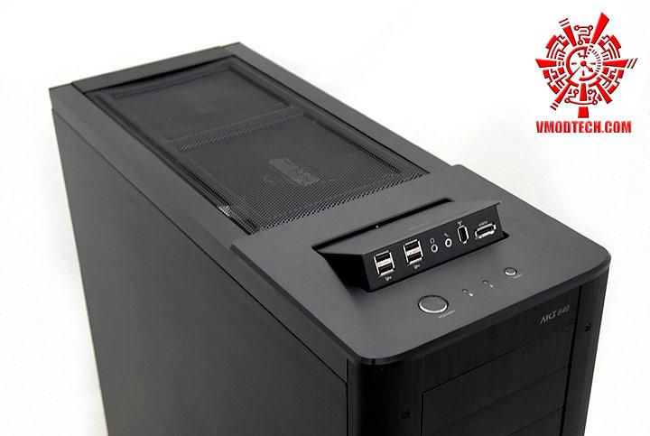 dsc 0191 CoolerMaster ATCS 840