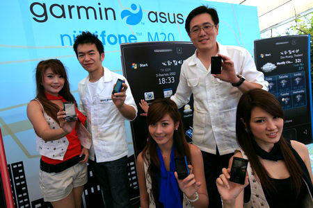 garmin asus 1 อัสซุส ผนึก การ์มิน ลุยตลาดพีดีเอโฟน