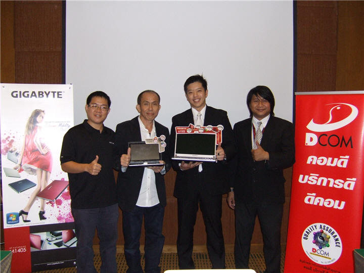 gigabytedcom เปิดตัวอย่างเป็นทางการกับ GIGABYTE Notebook 4 รุ่นใหม่ล่าสุด บุกตลาดเมืองไทย พร้อมตั้งบริษัท ดีคอม เป็นผู้จัดจำหน่ายแต่เพียงรายเดียวในประเทศไทย