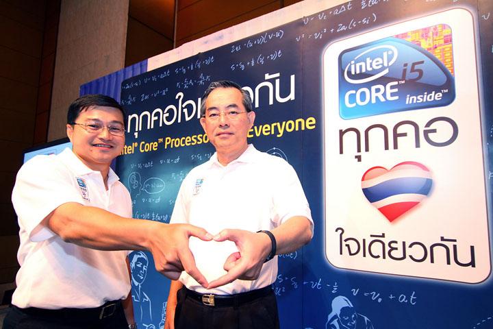 intel mega campaign 1 อินเทลผนึกพันธมิตร เปิดตัวแคมเปญการตลาดล่าสุด ทุกคอ ใจเดียวกัน กระตุ้นตลาดไอทีและผลักดันเทคโนโลยีให้เข้าถึงคนไทยทั่วประเทศ