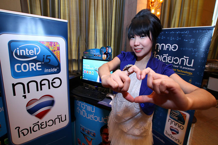 intel mega campaign 3 อินเทลผนึกพันธมิตร เปิดตัวแคมเปญการตลาดล่าสุด ทุกคอ ใจเดียวกัน กระตุ้นตลาดไอทีและผลักดันเทคโนโลยีให้เข้าถึงคนไทยทั่วประเทศ