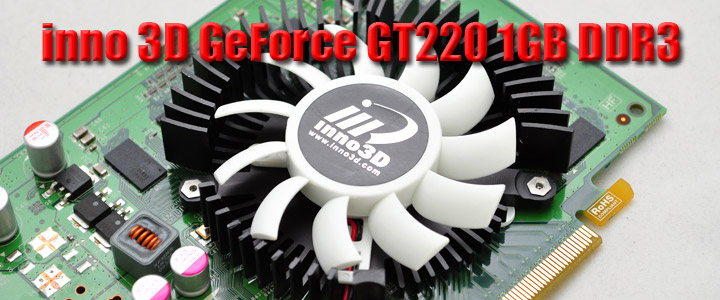 gt220 1 inno3D GeForce GT220 1GB DDR3 Review