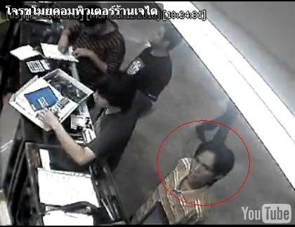 01641 full ประกาศจับโจรขโมยคอมพิวเตอร์ร้านเจได