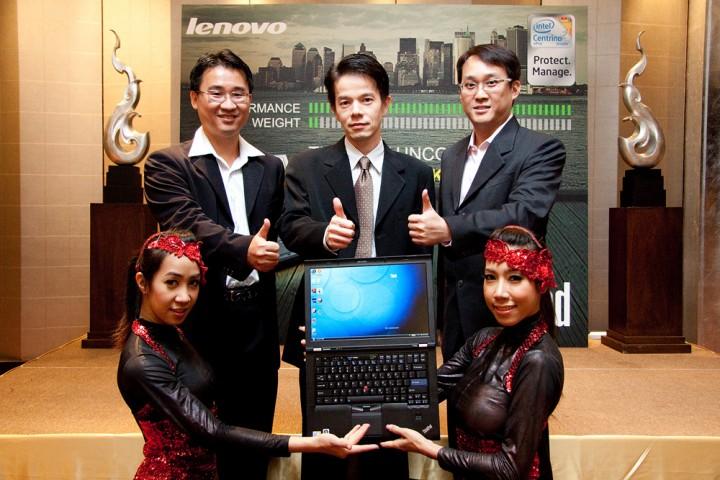 lenovo 173 720x480 เลอโนโวส่ง ThinkPad รุ่นใหม่ล่าสุดลุยตลาด ชูสองพลังประสานผสานจากความบางและเบาเข้ากับขีดความสามารถเหนือชั้น