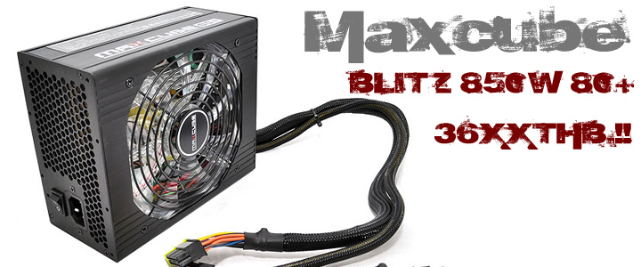 maxcube850w 1 MAXCUBE BLITZ 850W 80Plus Review