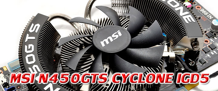 msi n450gts cyclone igd5 1 MSI N450GTS CYCLONE IGD5 GeForce GTS 450 1GB GDDR5 Review