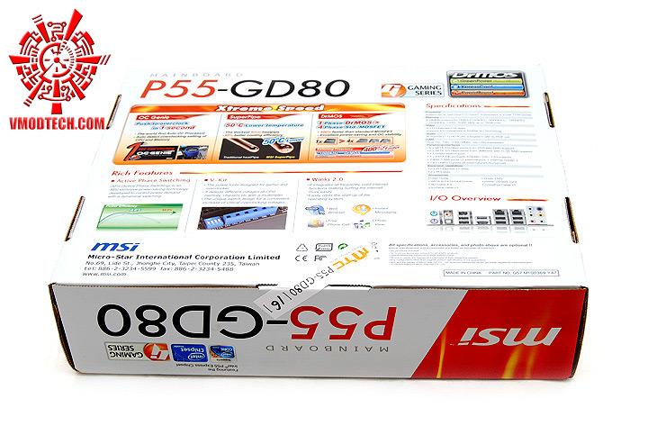 DSC 0203 MSI P55 GD80 Preview