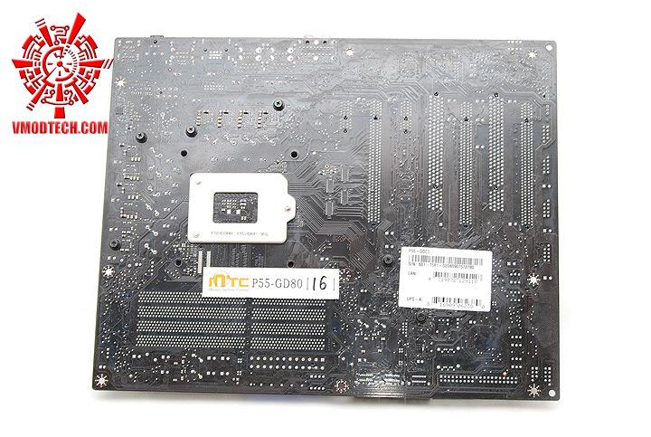 DSC 0212 MSI P55 GD80 Preview