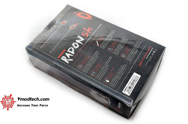 dsc 0062 OZONE RADON 5K Laser Gaming Mouse & OZONE EXPOSURE Mousepad Review