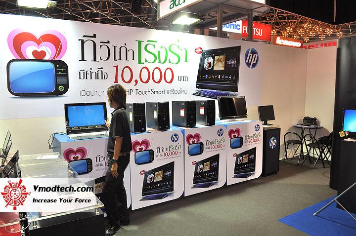 dsc 0027 พาเที่ยวชมสุดยอดงานแสดงเครื่องใช้ไฟฟ้าแห่งปี POWER BUY EXPO 2010