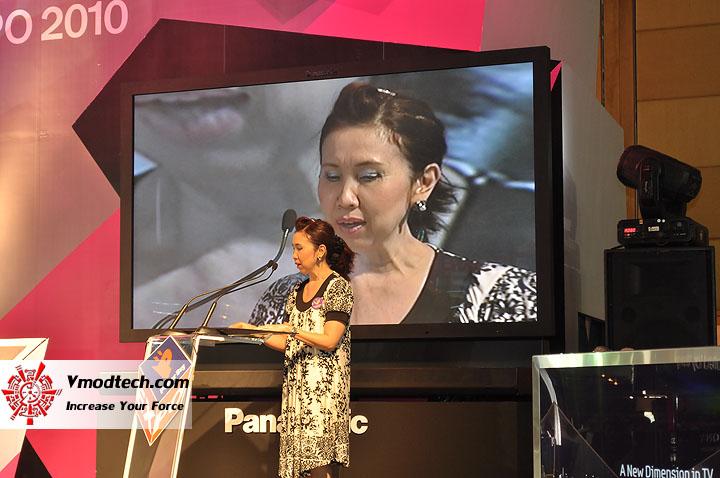dsc 0118 พาเที่ยวชมสุดยอดงานแสดงเครื่องใช้ไฟฟ้าแห่งปี POWER BUY EXPO 2010