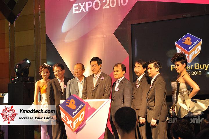 dsc 0318 พาเที่ยวชมสุดยอดงานแสดงเครื่องใช้ไฟฟ้าแห่งปี POWER BUY EXPO 2010