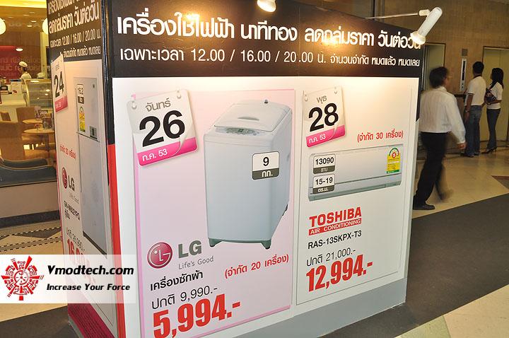 dsc 0395 พาเที่ยวชมสุดยอดงานแสดงเครื่องใช้ไฟฟ้าแห่งปี POWER BUY EXPO 2010