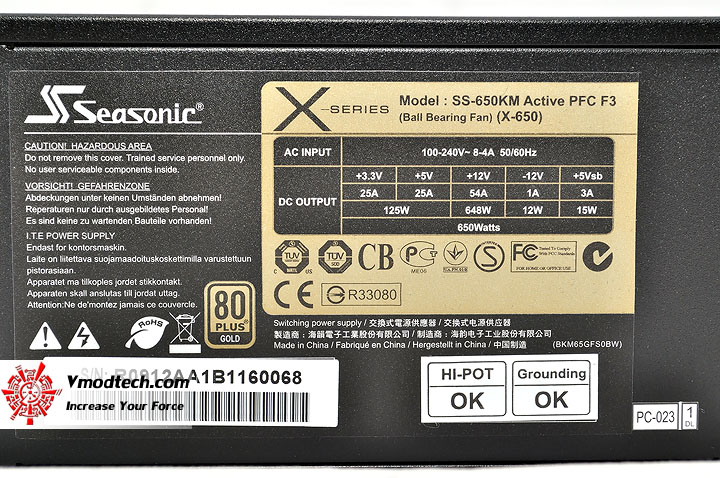 dsc 0185 SEASONIC X 650 650W 80 PLUS GOLD : Review