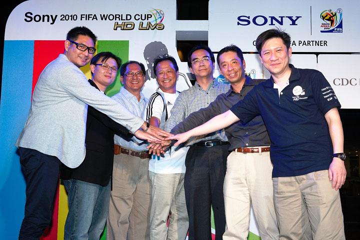 group 1 โซนี่จัด Sony 2010 FIFA World Cup HD Live Party ขอบคุณลูกค้า และสื่อมวลชน