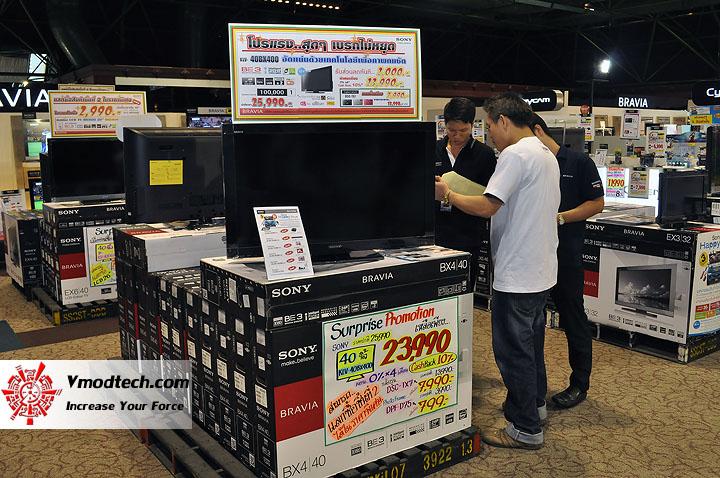 dsc 0248 พาชมบรรยากาศงาน Sony Happy Days 2010