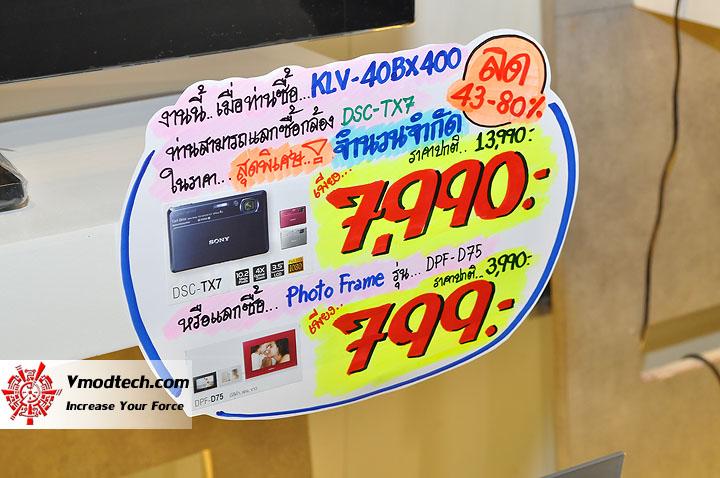 dsc 0259 พาชมบรรยากาศงาน Sony Happy Days 2010
