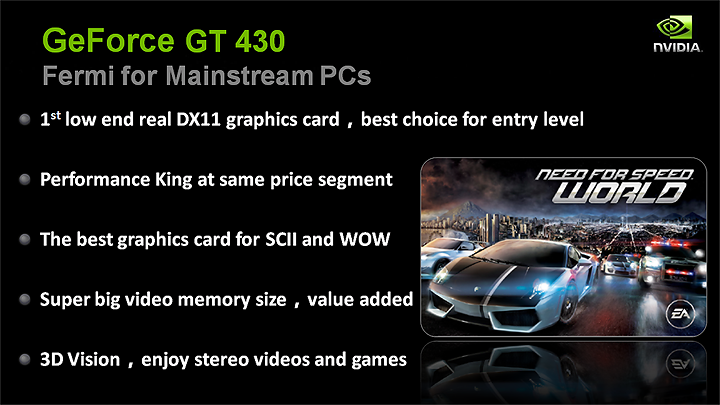 slide17 NVIDIA GT430 Best Value Real DX11 graphics card