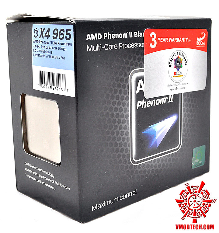 dsc 0249 The First Review of AMD Phenom II X4 965 BE revision C3