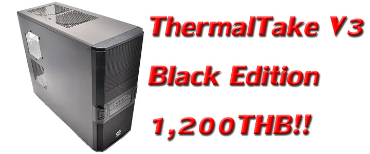 v3 1 Thermaltake V3 Black Edition Chassis Review