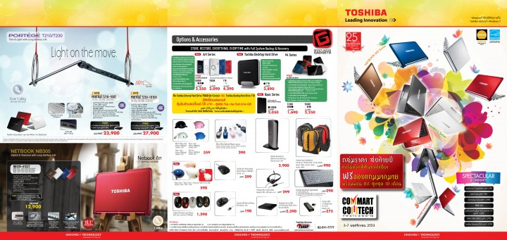 th commart10 main draft11 p1 720x341 Toshiba Commart leaflet