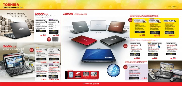 th commart10 main draft11 p2 720x341 Toshiba Commart leaflet