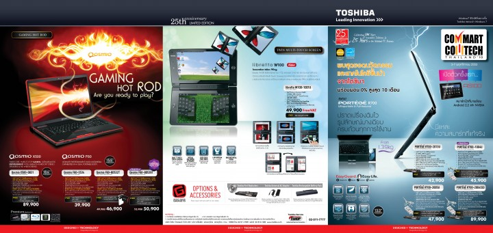 th commart10 premium13 p1 720x341 Toshiba Commart leaflet