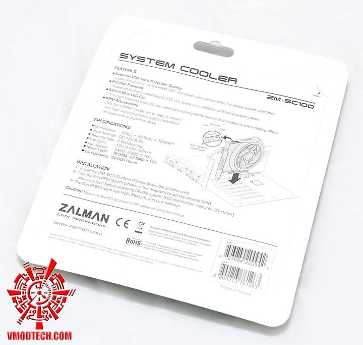 dsc 7871 ZALMAN SYSTEM COOLER ZM SC100