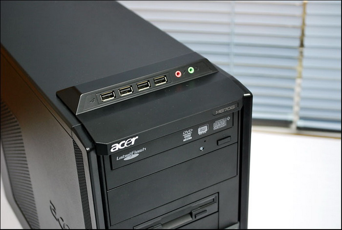 resize DSC 0025 Acer Veriton M670G review